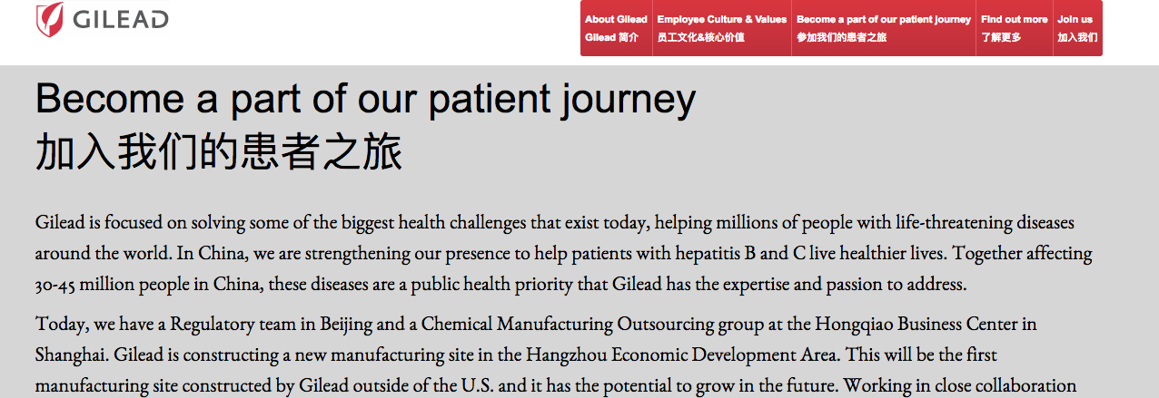 Gilead China website