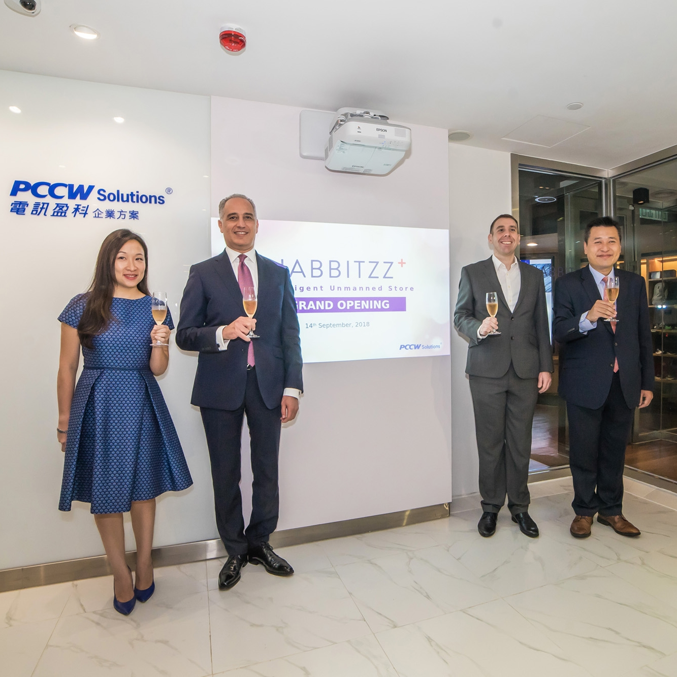 PCCW Solutions in Hong Kong opened its first unmanned store in the city