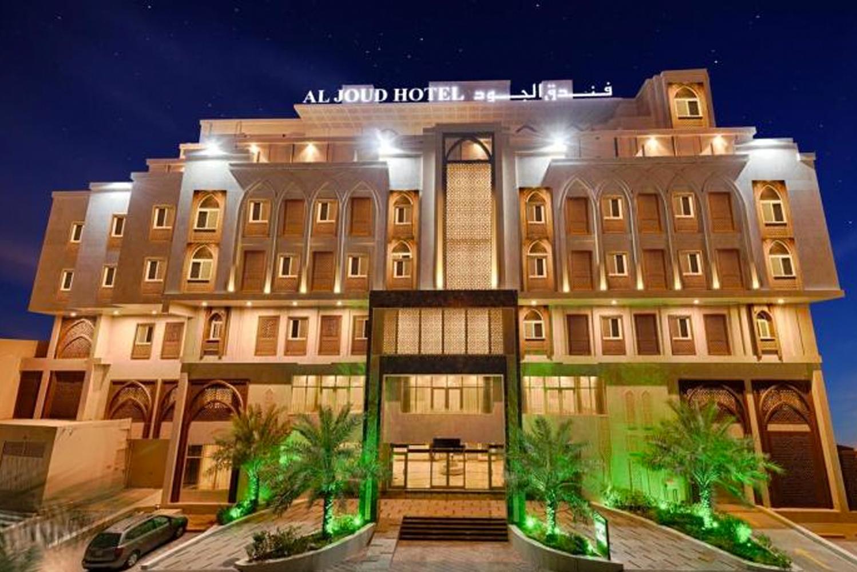 Al Joud Hotel opened in Mecca, Saudi Arabia.