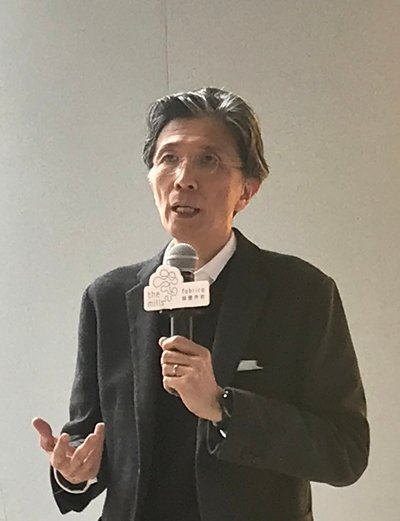 Edwin Keh is CEO of the HKRITA, which helps curate the Fabrica Lab.