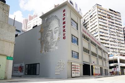 The Mills entrance on Pak Tin Par Street in Tsuen Wan.