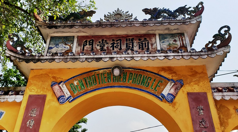 Entrance to a private family compound in Hoa Chau.