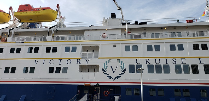 Victory I docked in Detroit.