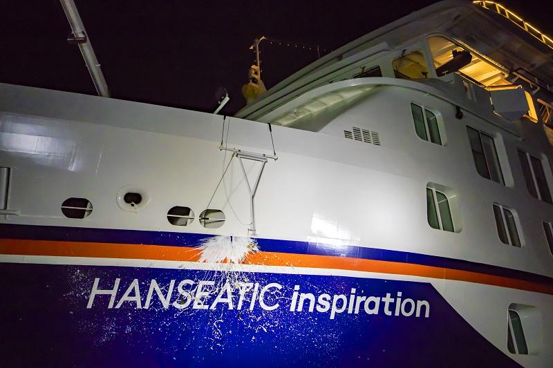 Champagne bottle breaks on the hull of Hanseatic Inspiration