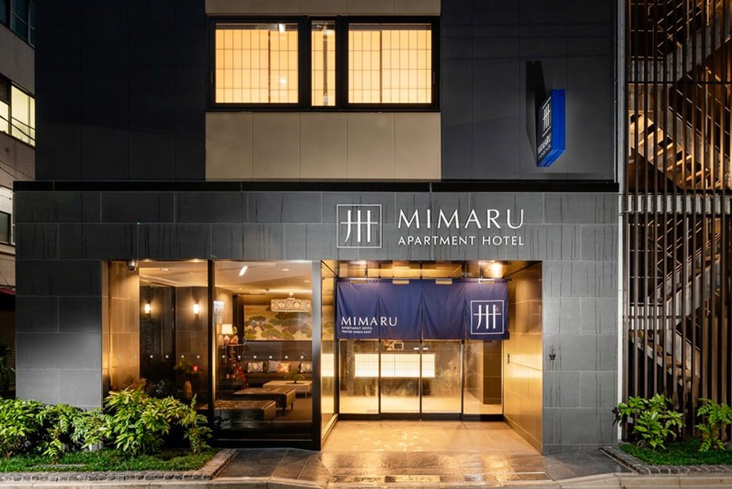 Cosmos Hotel Management, a subsidiary of Daiwa House Group, opened Mimaru Tokyo Ginza East as the first Apartment Hotel Mimaru facility.