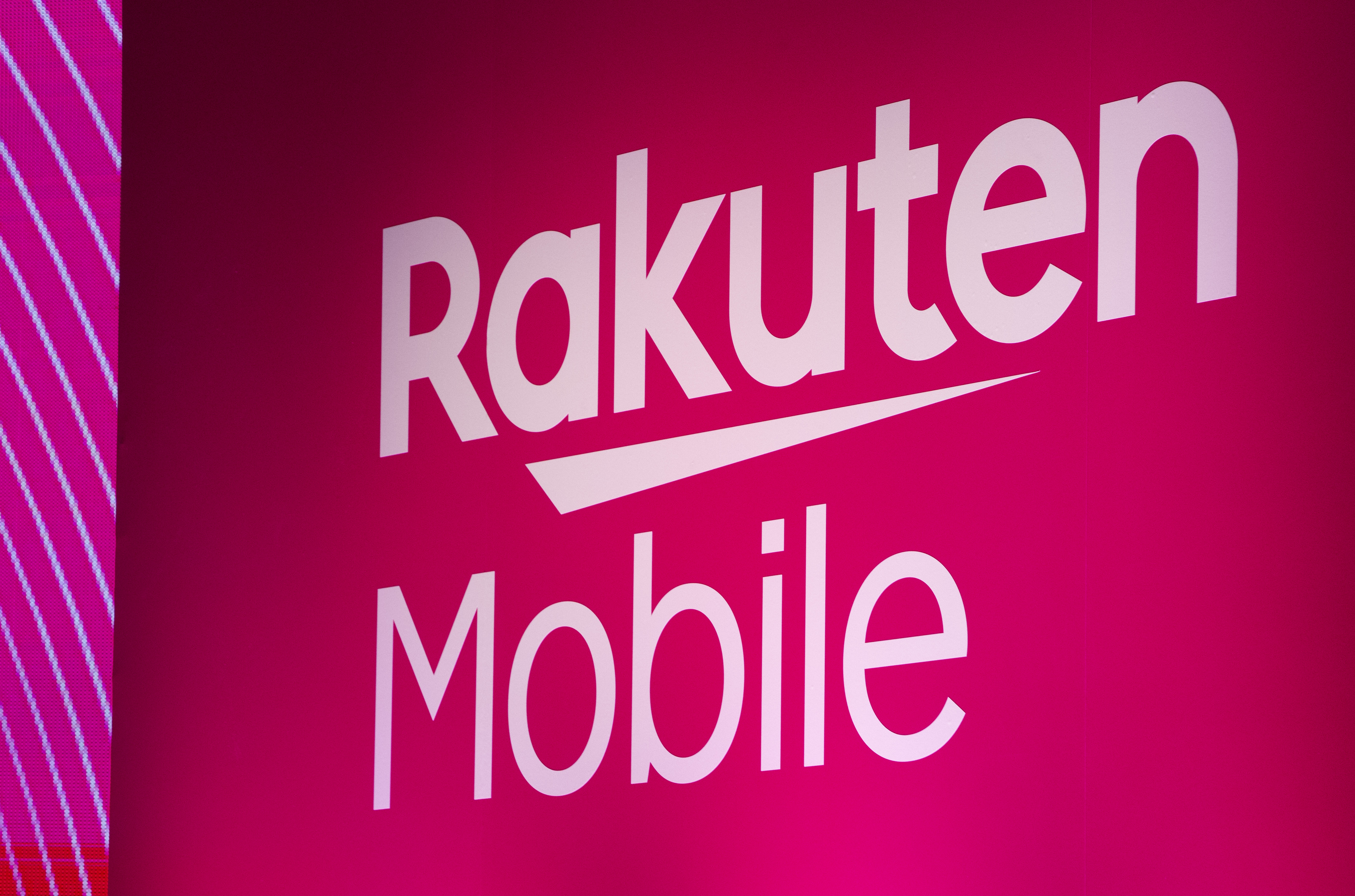 Unlimited rakuten