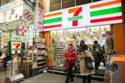 TNG Wallet top-ups and withdrawals available at 7-Eleven stores