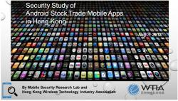 HK's Android stock trade mobile apps fail security test