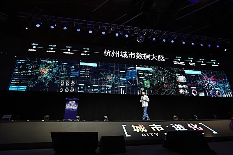 Jian Wang annouces Alibaba Group's Hangzhou City Brain project