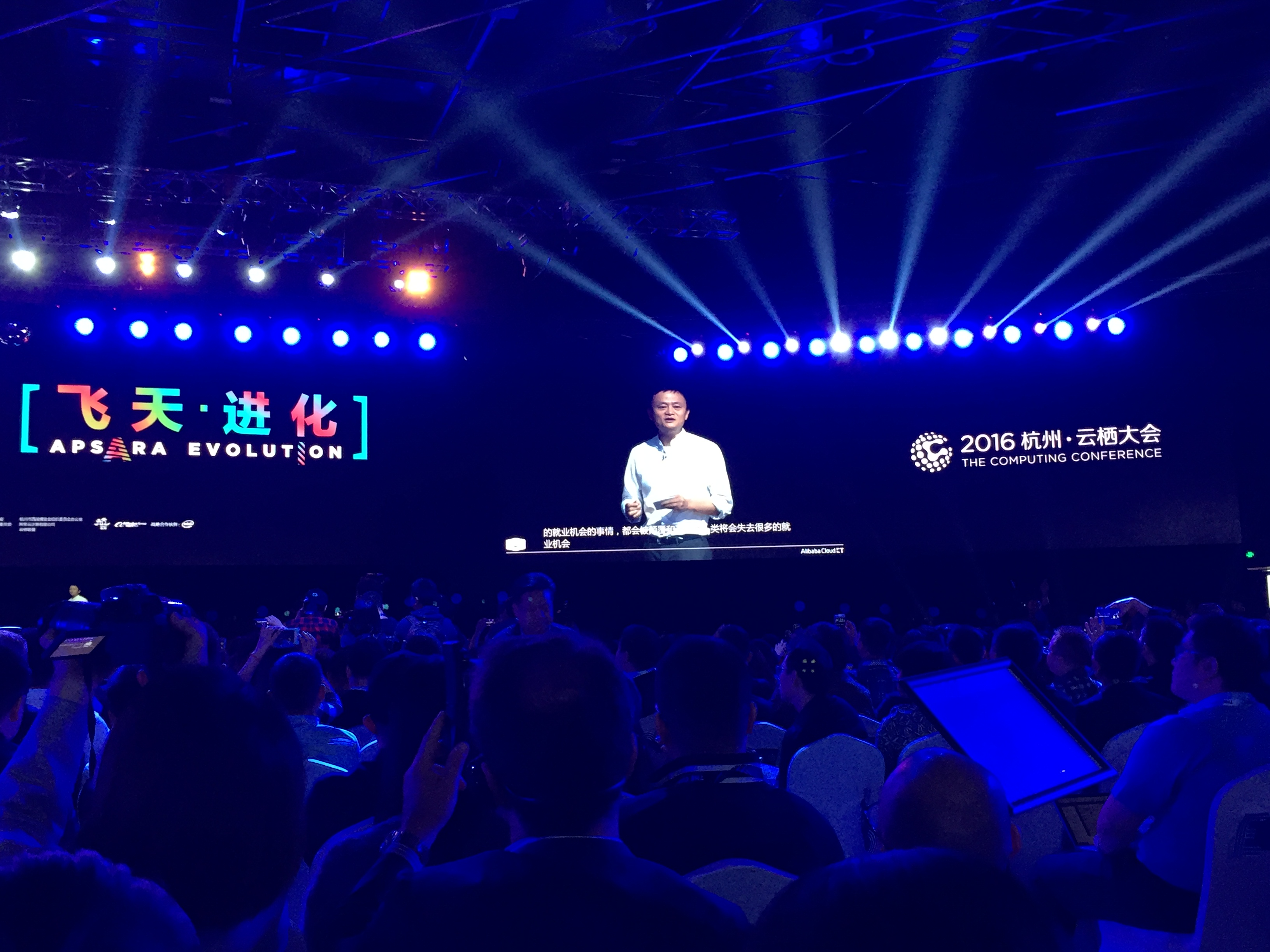"Alibaba Group's Executive Chairman Jack Ma introduces the ""Five Big New's"""
