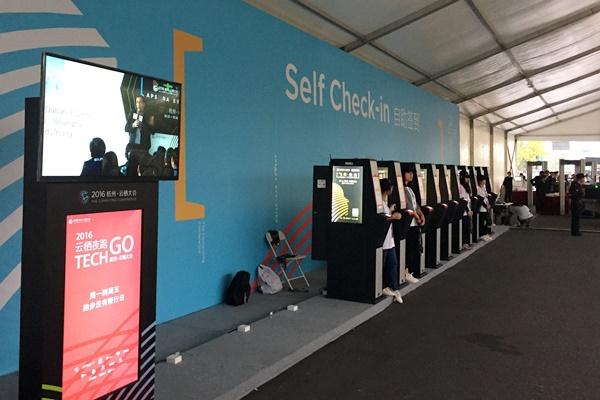 Self check-in kiosks for Conference delegates