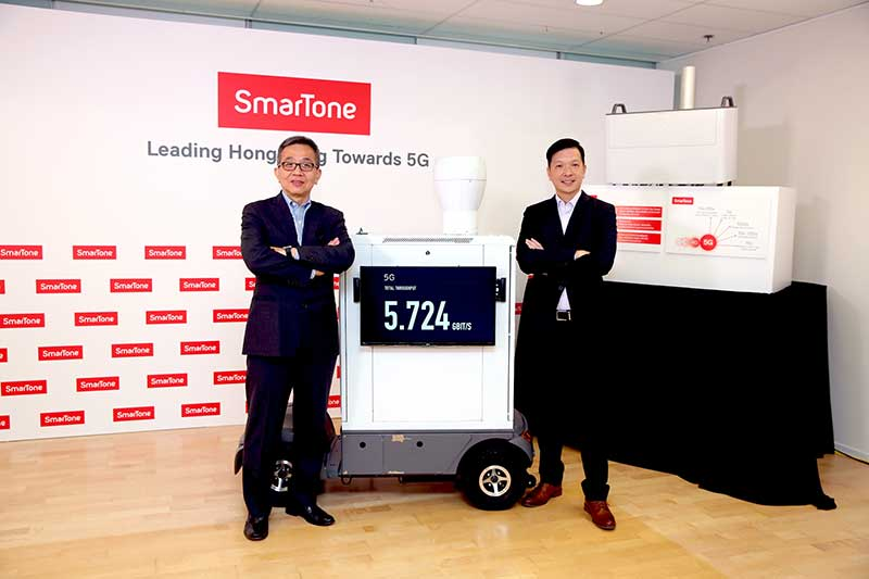 SmarTone and Ericsson hold Hong Kong's first 5G demonstration
