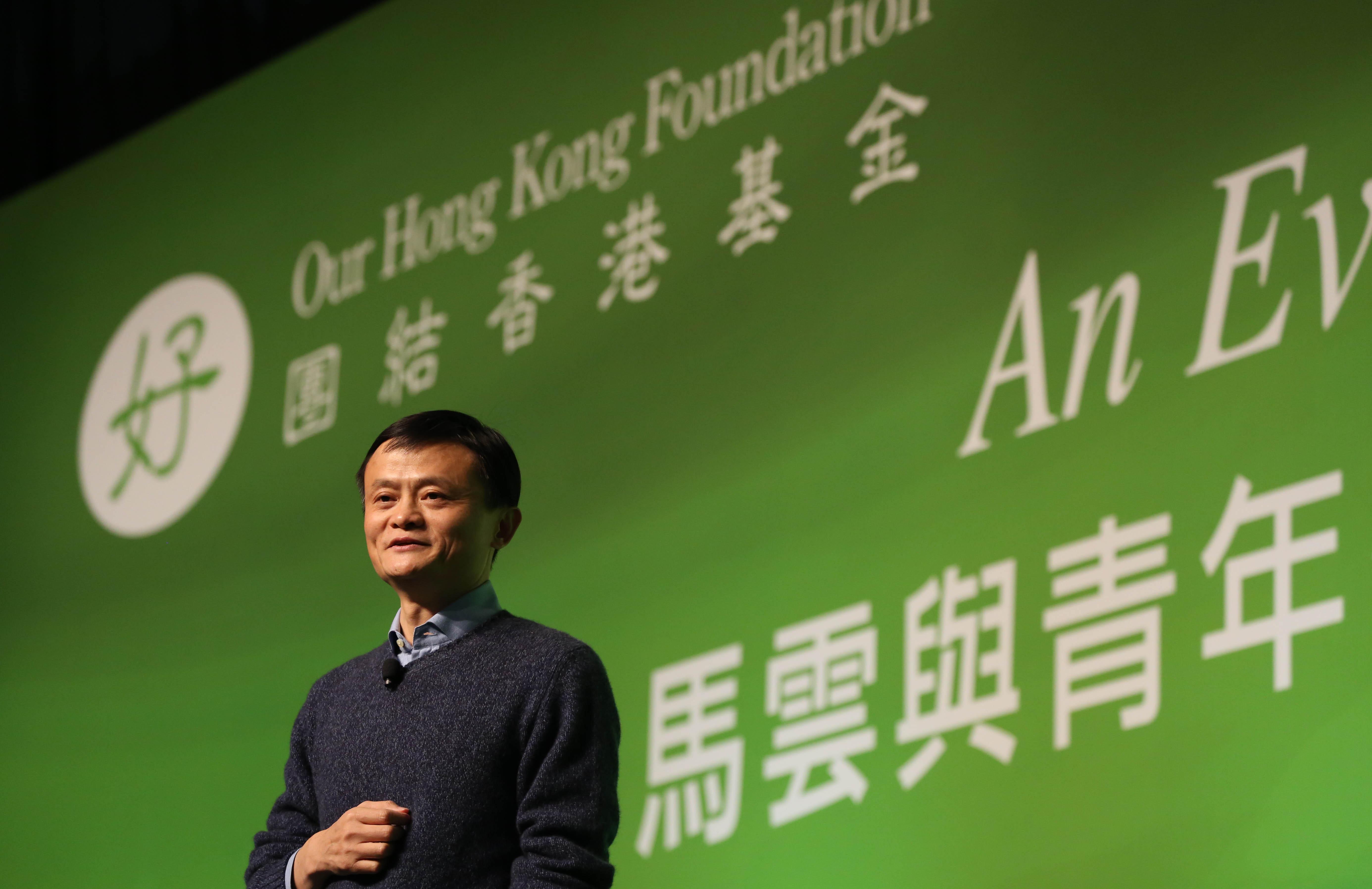 Alibaba Sets Up Hk 1b Young Entrepreneurs Fund Computerworld Hong Kong