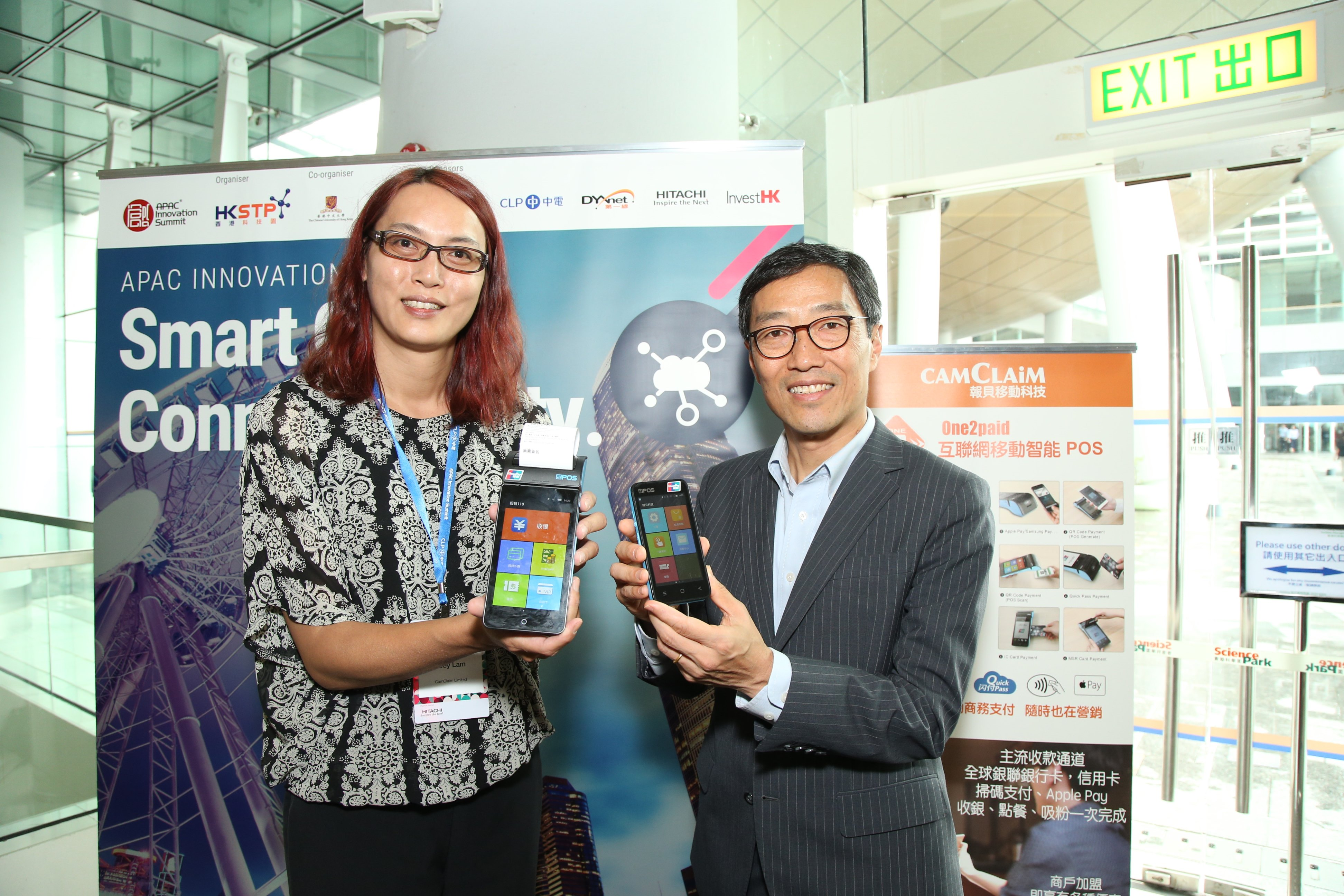 CamClaim's mobile payment platform is trialed in Science Park retail outlets