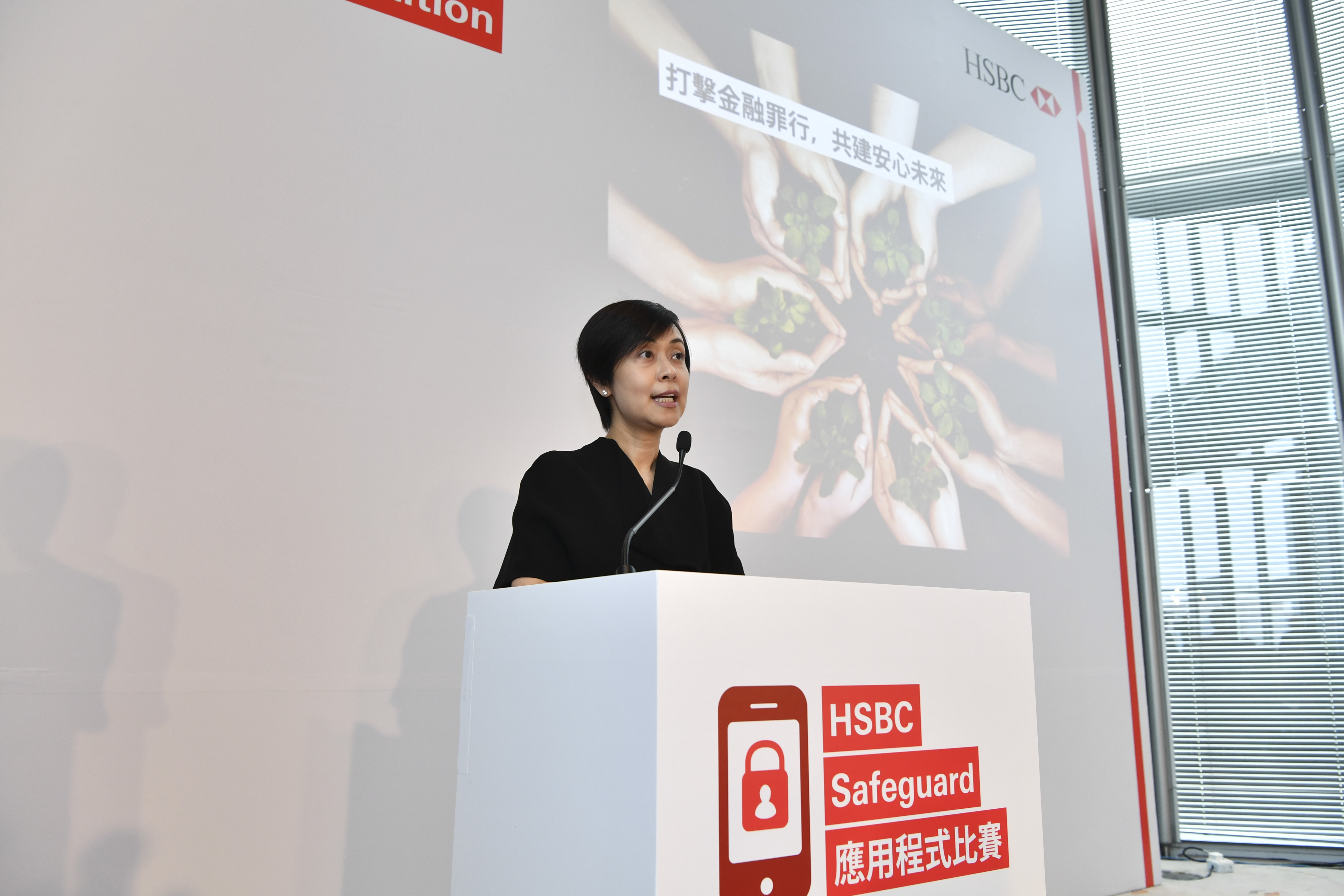 Diana Cesar, Chief Executive, HSBC Hong Kong