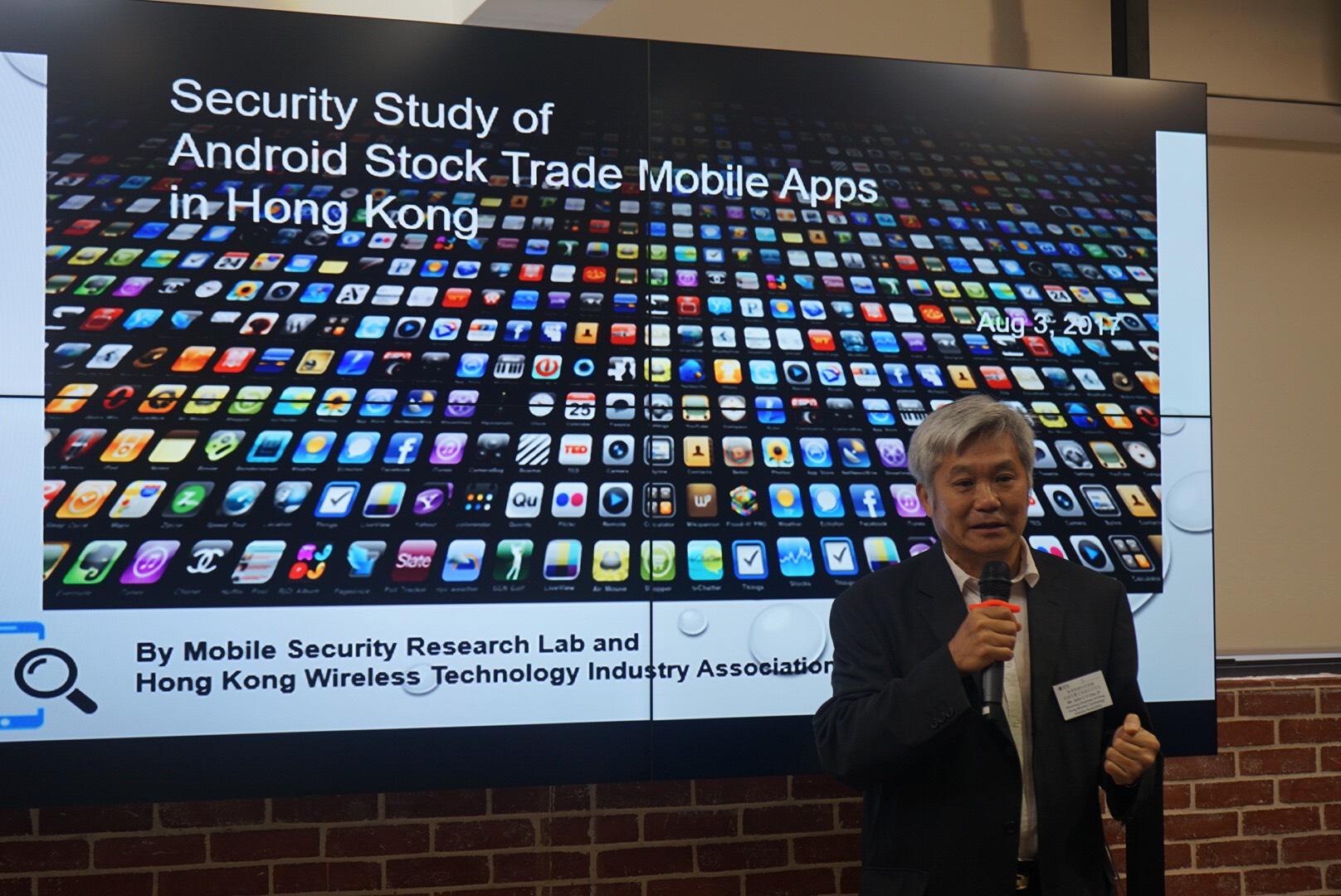 John Chiu, honorary chairman of WTIA