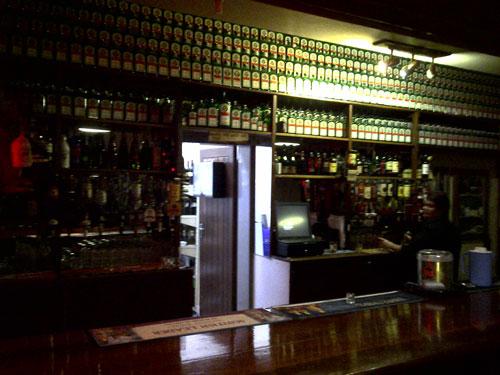 Augrabies Camp and Lodge Bar