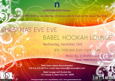 Babel Lounge and Hookah Bar