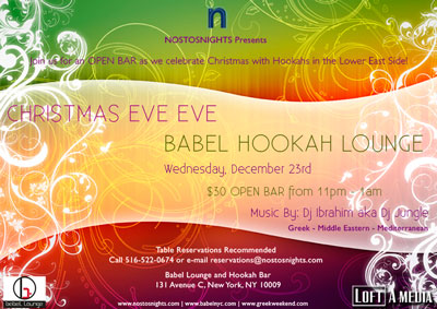 Babel Lounge and Hookah Bar