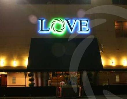 Love Nightclub