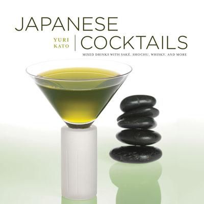 Japanese Cocktails by Yuri Kato