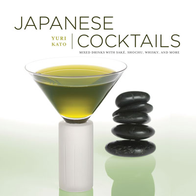 Japanese Cocktails Book Cover