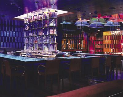 Tabu Bar
