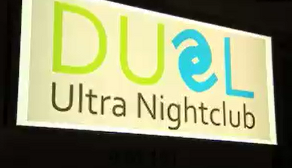 Duel Ultra Lounge