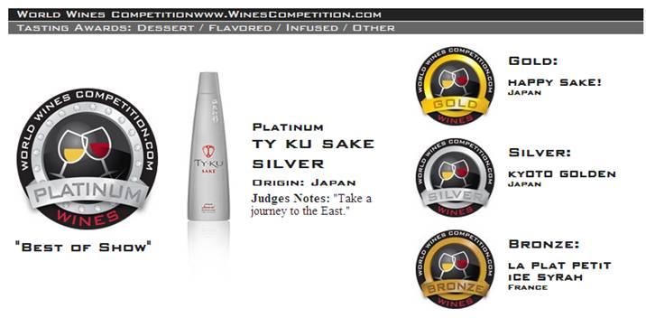 Ty Ku Sake Silver