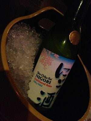 Sake Chilled