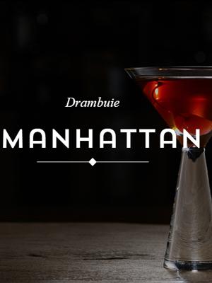 Drambuie Manhattan - National Tartan Day