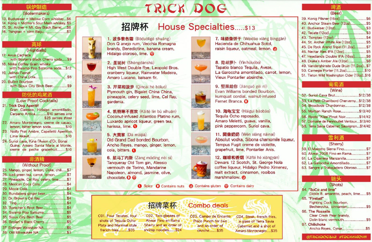 Trick Dog in San Francisco menu - Fun bar ideas
