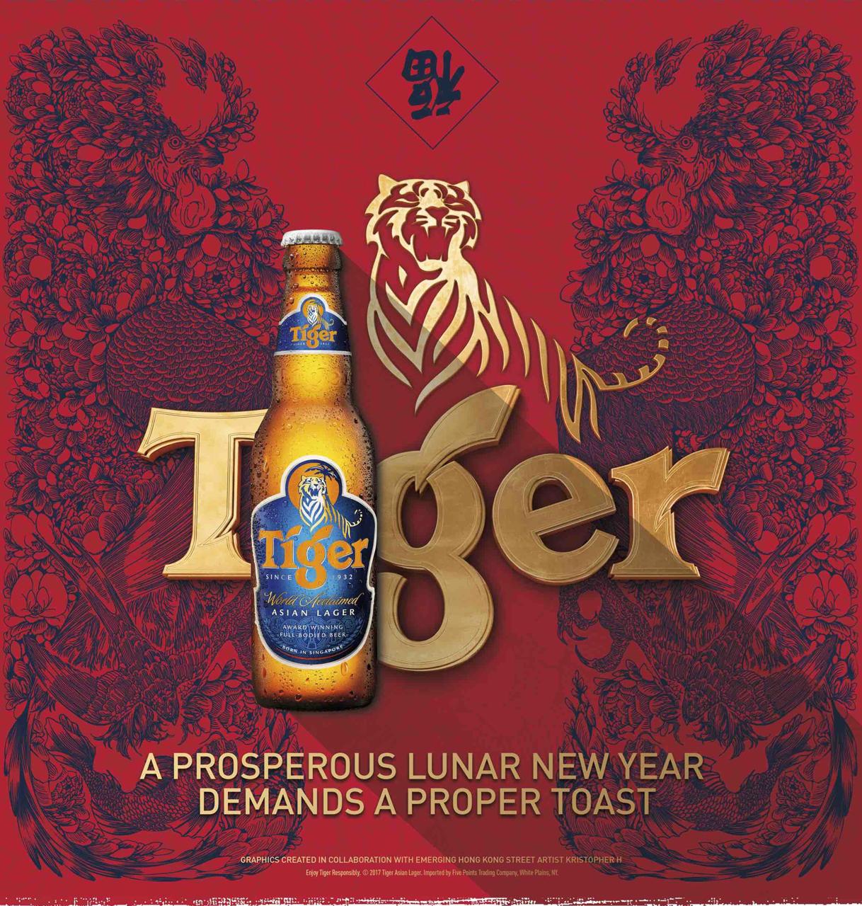 Tiger Beer Celebrates the 2017 Lunar New Year | Nightclub ...