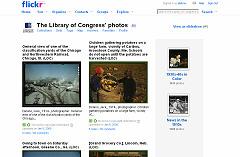 Library of Congress Photos