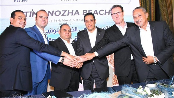 Uae S Time Hotels Plans First Egyptian Beach Resort Hotel Management