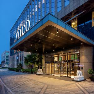 Voco Hangzhou