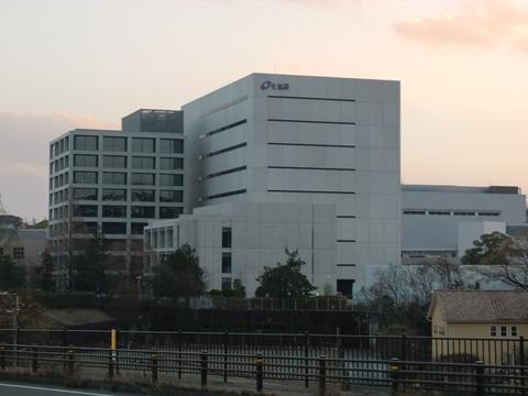 Kaketsuken headquarters, Kumamoto, Japan