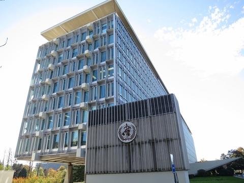 WHO Headquarters in Geneva