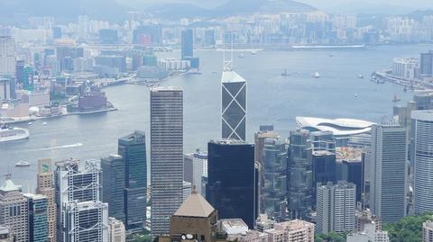 Hong Kong skyline on a foggy day.