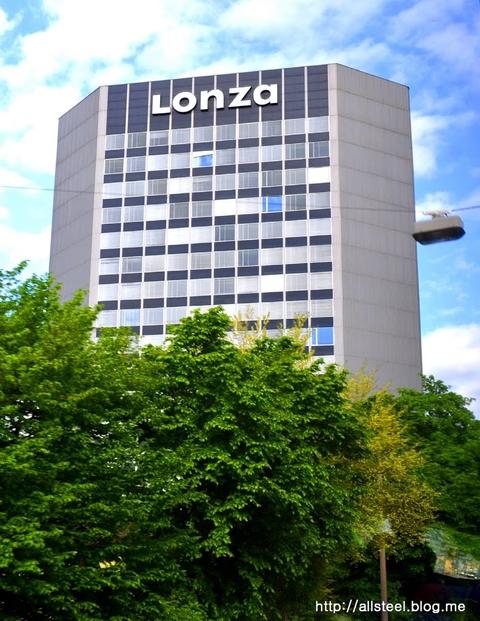 Lonza HQ