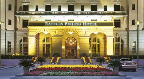 Raffles Beijing