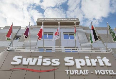 Swiss Spirit Turaif