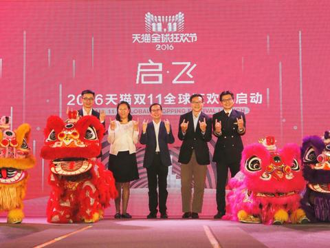 Alibaba launch ceremony