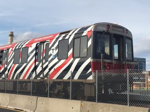 Zebra Subway Car Cambridge Biomarketing