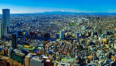 Tokyo Japan (Pixabay)