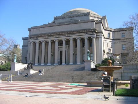 College campus - Columbia