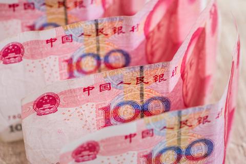 China forex reserves suffer big decline