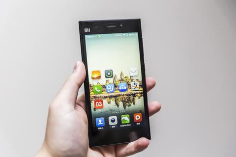 Xiaomi plans to raise at least US$10 billion through a Hong Kong IPO (Image Yongyuan Dai / iStockPhoto)