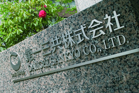 Daiichi Sankyo headquarters