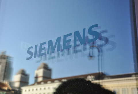 Siemens' first Innovation Day at Science Park explored Hong Kong's smart city future (Image wallix / iStockPhoto)